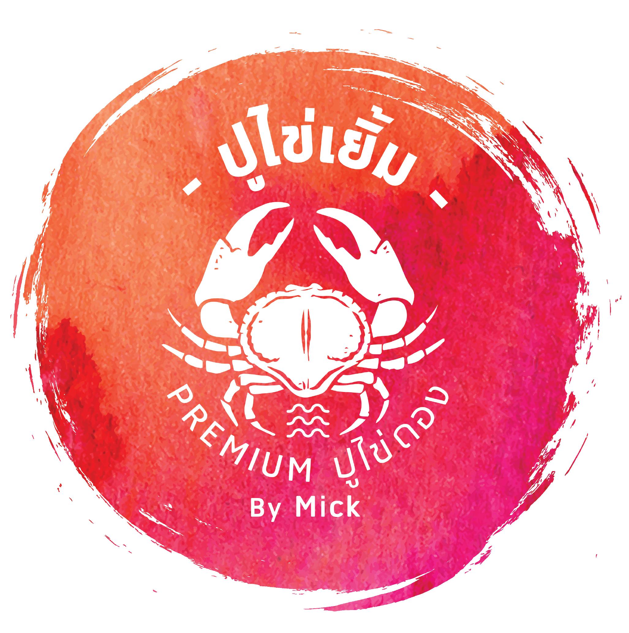 ปูไข่เยิ้ม by Mick  ปูไข่ดองพรีเมี่ยม จะทานทั้งทีต้องดีที่สุดแบบ Delivery จัดส่งทั่วประเทศ  – Pookaiyerm Official Website